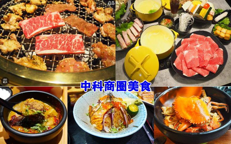 20170805120304 95 - 台中首間すき家Sukiya牛丼JMall商場正式開賣~美味牛丼59元起~