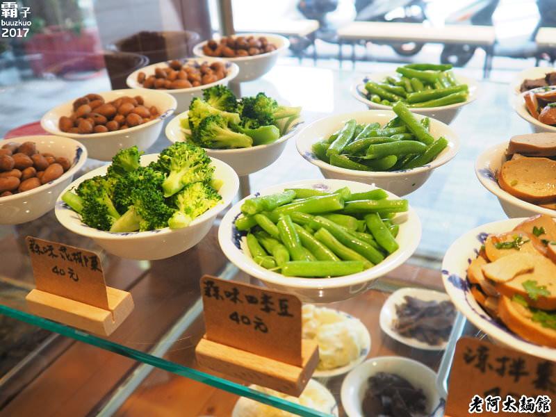 20170805233828 49 - 熱血採訪 | 老阿太麵館,老上海的好手藝,牛肉麵風味獨特~