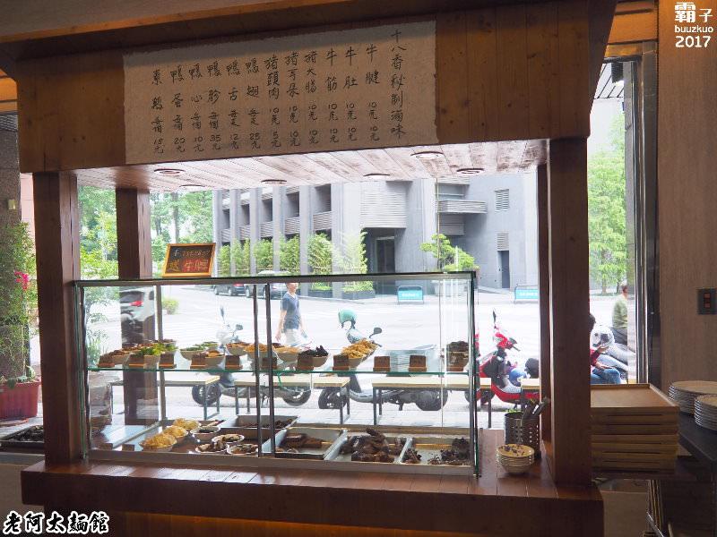 20170805233829 80 - 熱血採訪 | 老阿太麵館,老上海的好手藝,牛肉麵風味獨特~