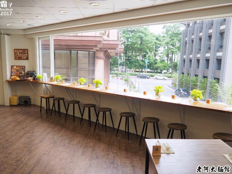 20170805233834 80 - 熱血採訪 | 老阿太麵館,老上海的好手藝,牛肉麵風味獨特~