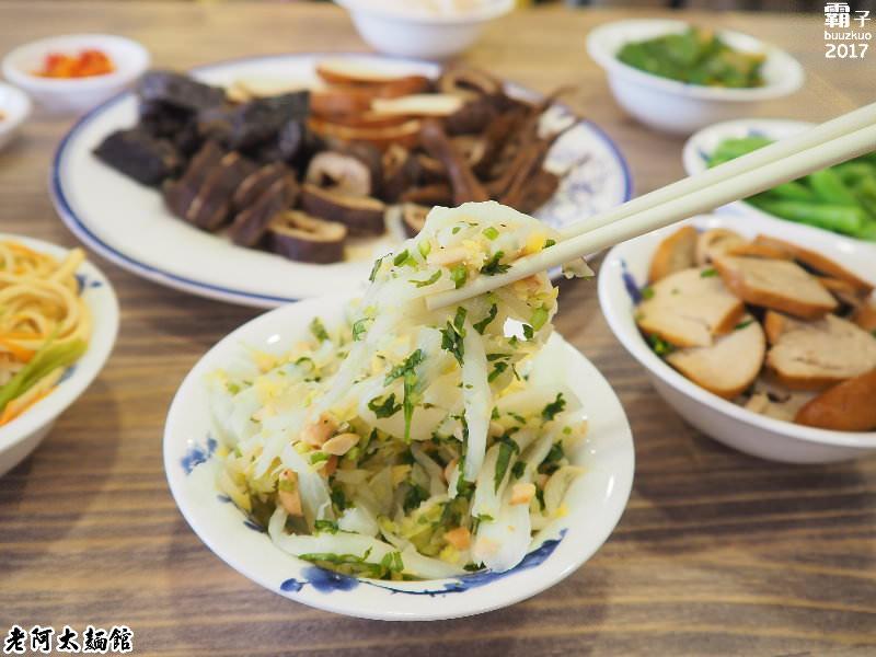 20170806000236 98 - 熱血採訪 | 老阿太麵館,老上海的好手藝,牛肉麵風味獨特~