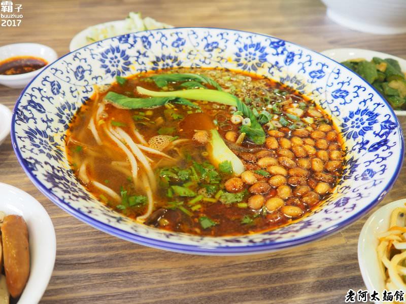 20170806001304 71 - 熱血採訪 | 老阿太麵館,老上海的好手藝,牛肉麵風味獨特~