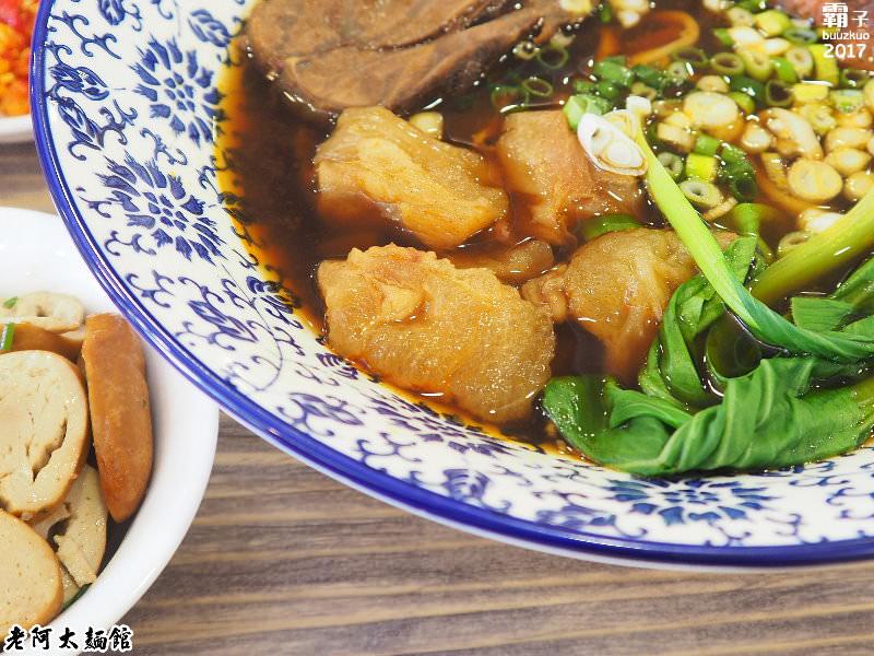20170806001309 21 - 熱血採訪 | 老阿太麵館,老上海的好手藝,牛肉麵風味獨特~