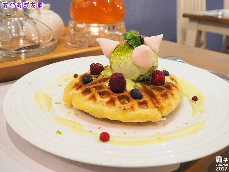 20170815015328 89 - 熱血採訪 | 吉兒義式花園餐廳,中科商圈歐式餐廳有乾燥花牆,英式三層下午茶CP值也很高阿~(已歇業)