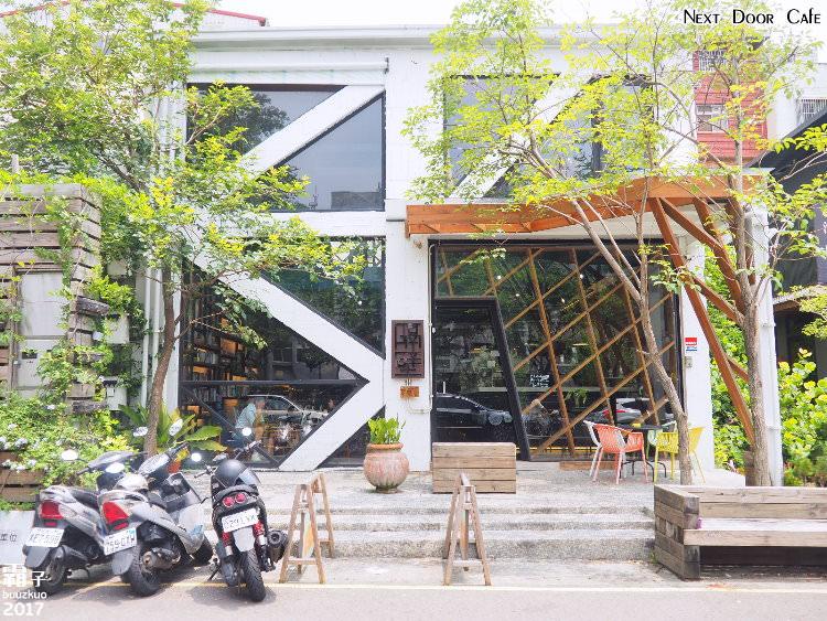 20170821173708 91 - Next Door Cafe 隔壁咖啡,光、影、綠意相結合的咖啡館~(已歇業)
