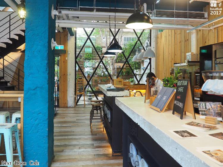 20170821173719 53 - Next Door Cafe 隔壁咖啡,光、影、綠意相結合的咖啡館~(已歇業)