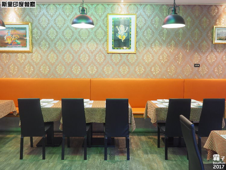 20170823132151 10 - 熱血採訪 | 斯里印度餐廳,推新菜色超大炸辣椒、雞肉咖哩,也有商業午餐跟外送餐盒喔~