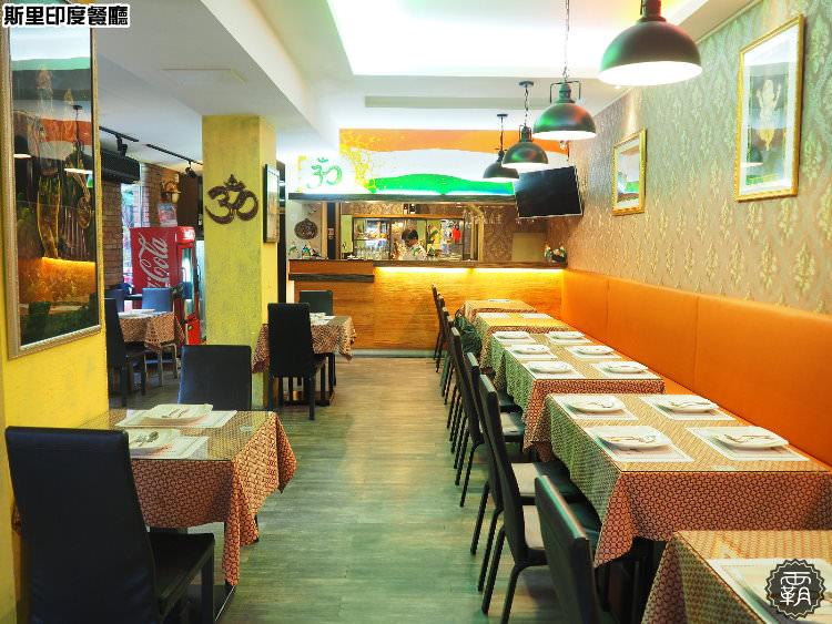 20170823132153 45 - 熱血採訪 | 斯里印度餐廳,推新菜色超大炸辣椒、雞肉咖哩,也有商業午餐跟外送餐盒喔~