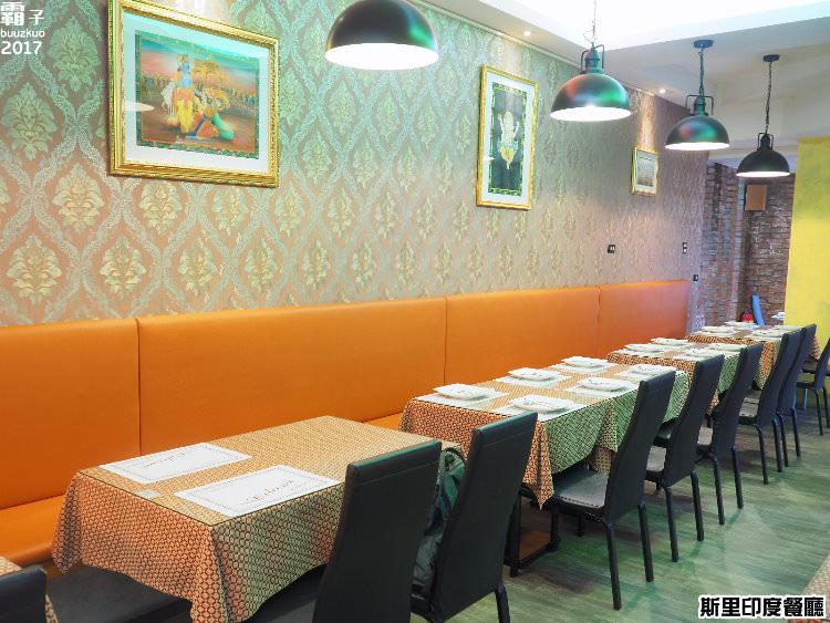 20170823132155 2 - 熱血採訪 | 斯里印度餐廳,推新菜色超大炸辣椒、雞肉咖哩,也有商業午餐跟外送餐盒喔~