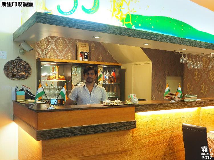 20170823132159 21 - 熱血採訪 | 斯里印度餐廳,推新菜色超大炸辣椒、雞肉咖哩,也有商業午餐跟外送餐盒喔~