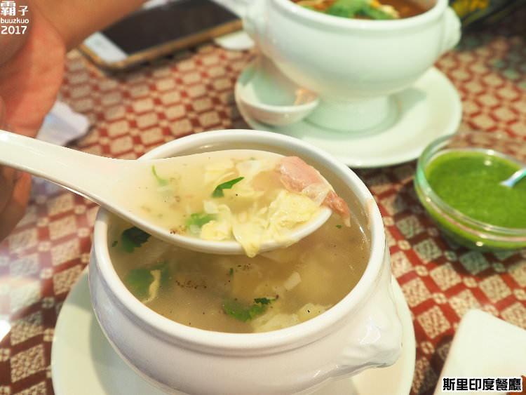 20170823132205 14 - 熱血採訪 | 斯里印度餐廳,推新菜色超大炸辣椒、雞肉咖哩,也有商業午餐跟外送餐盒喔~