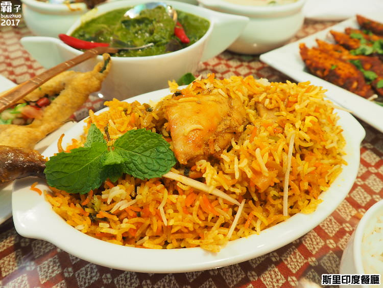 20170823132831 58 - 熱血採訪 | 斯里印度餐廳,推新菜色超大炸辣椒、雞肉咖哩,也有商業午餐跟外送餐盒喔~