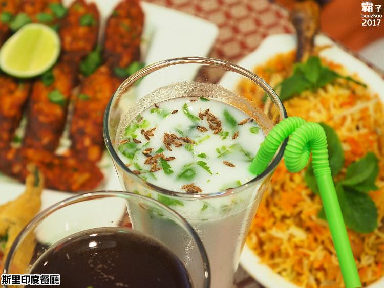 20170823133104 7 - 熱血採訪 | 斯里印度餐廳,推新菜色超大炸辣椒、雞肉咖哩,也有商業午餐跟外送餐盒喔~
