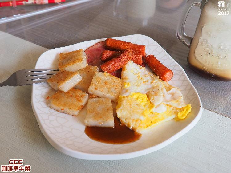 20170826001441 75 - CCC咖啡早午餐,逢甲平價早餐,咖啡豆自己烘焙~