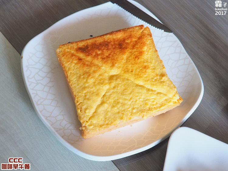 20170826001809 37 - CCC咖啡早午餐,逢甲平價早餐,咖啡豆自己烘焙~