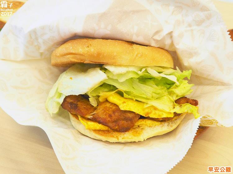 20170827001513 70 - 熱血採訪 | 早安公雞農場晨食,浩克雞腿堡好大一份,SOGO商圈也吃得到~