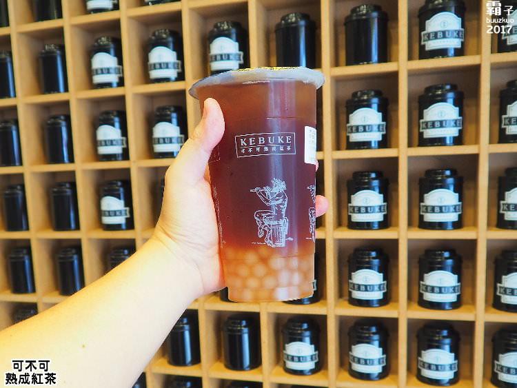 20170828183946 75 - 可不可熟成紅茶,海線沙鹿也喝得到超人氣熟成紅茶!