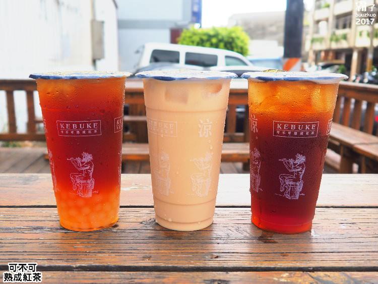 20170828184326 81 - 可不可熟成紅茶,海線沙鹿也喝得到超人氣熟成紅茶!