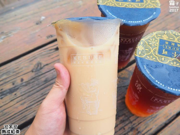 20170828184330 95 - 可不可熟成紅茶,海線沙鹿也喝得到超人氣熟成紅茶!
