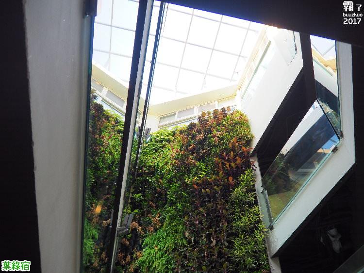 20170829222434 77 - 葉綠宿,逢甲商圈內一棟充滿綠意的旅店,館內還有整片植生牆~