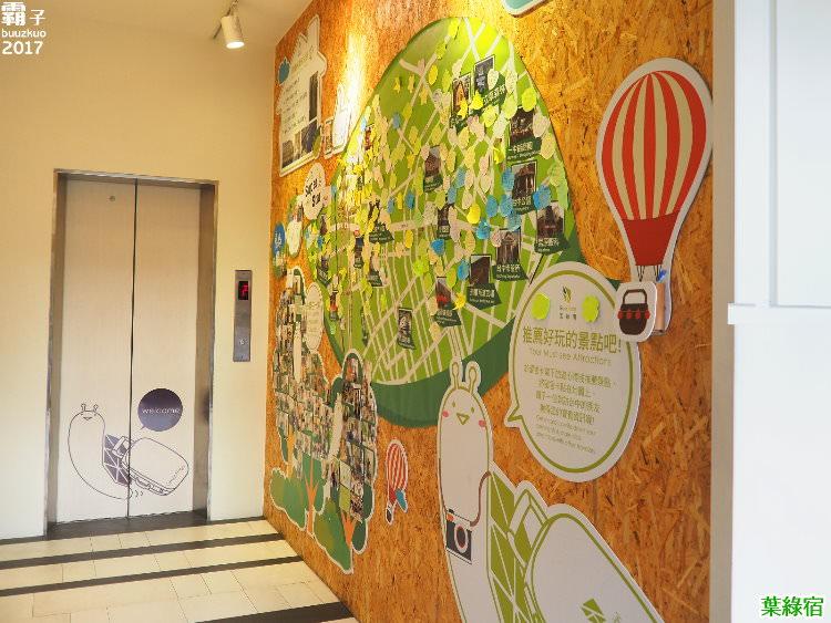 20170829222442 29 - 葉綠宿,逢甲商圈內一棟充滿綠意的旅店,館內還有整片植生牆~