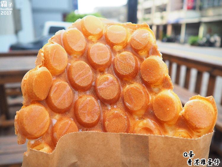 20170903211120 52 - Q蛋香港雞蛋仔,淋上煉乳香甜滋味讓人無法檔~