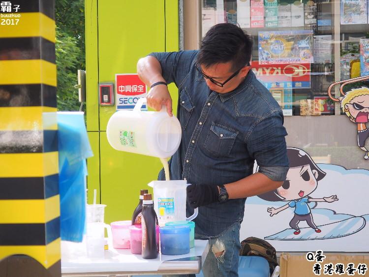 20170903211220 33 - Q蛋香港雞蛋仔,淋上煉乳香甜滋味讓人無法檔~