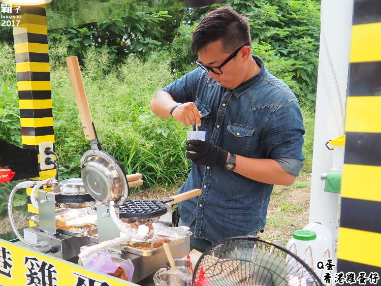 20170903211221 14 - Q蛋香港雞蛋仔,淋上煉乳香甜滋味讓人無法檔~(已歇業)