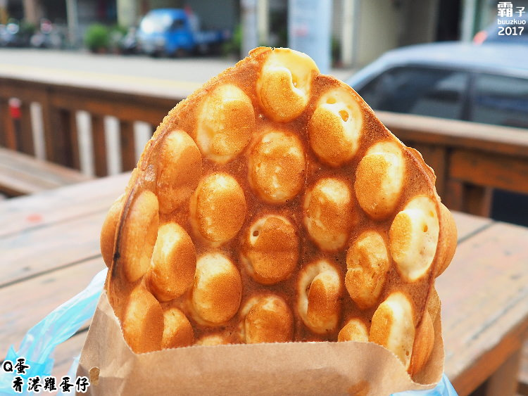 20170903211234 26 - Q蛋香港雞蛋仔,淋上煉乳香甜滋味讓人無法檔~(已歇業)