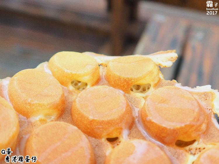 20170903211617 89 - Q蛋香港雞蛋仔,淋上煉乳香甜滋味讓人無法檔~(已歇業)