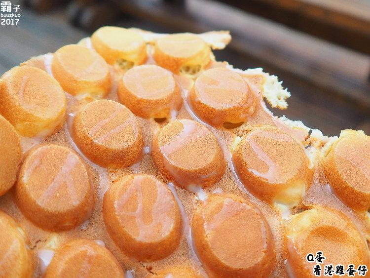 20170903211618 49 - Q蛋香港雞蛋仔,淋上煉乳香甜滋味讓人無法檔~
