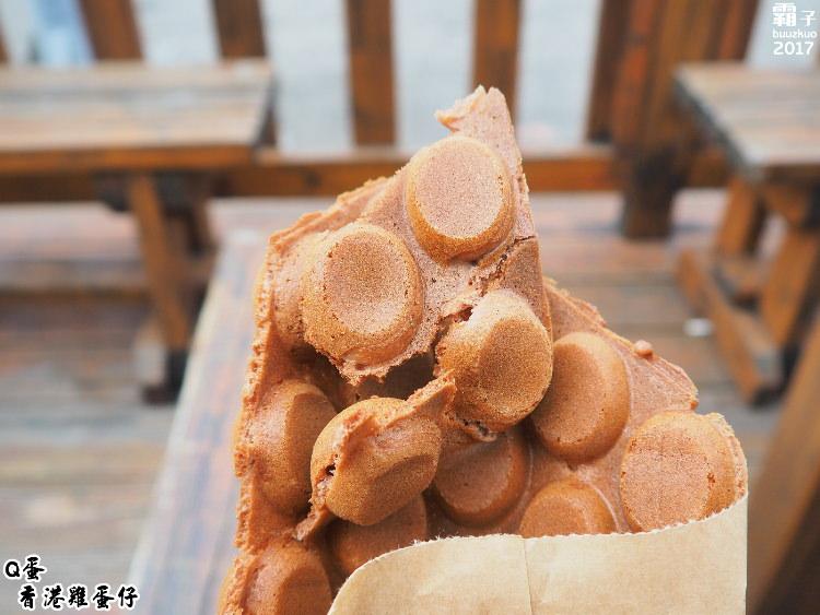 20170903211619 74 - Q蛋香港雞蛋仔,淋上煉乳香甜滋味讓人無法檔~(已歇業)