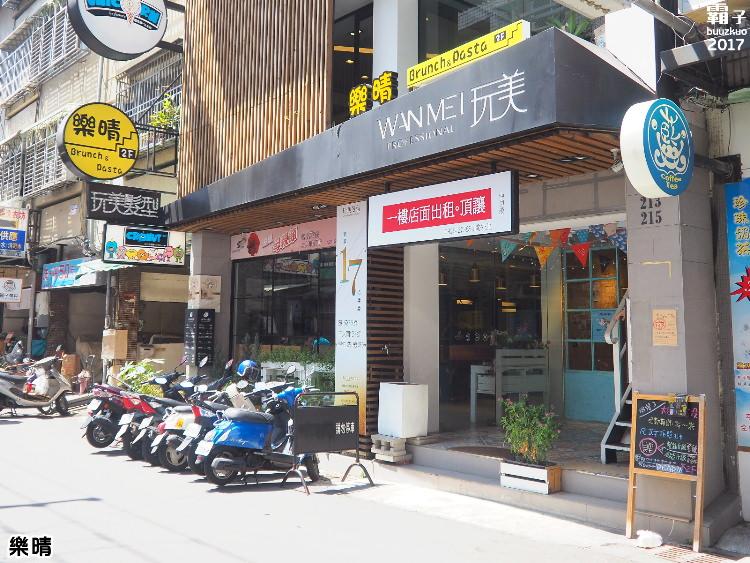 20170921230202 37 - 熱血採訪 | 樂晴THE CHING,逢甲美式餐廳,香酥魷魚圈有台式風貌,超涮嘴~(已歇業)