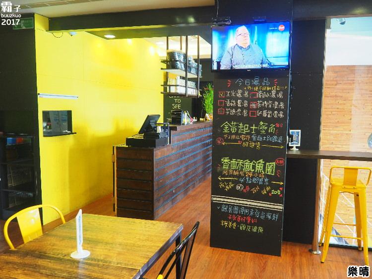 20170921230217 89 - 熱血採訪 | 樂晴THE CHING,逢甲美式餐廳,香酥魷魚圈有台式風貌,超涮嘴~