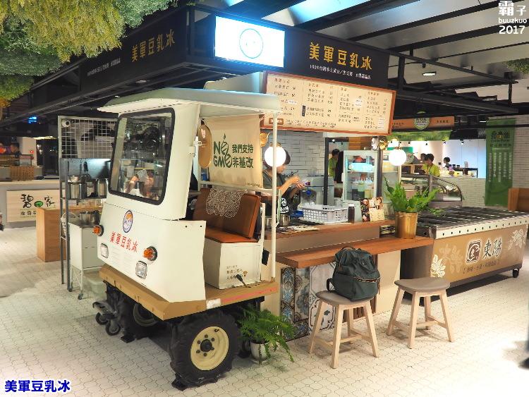 20170922114225 28 - 美軍豆乳冰二代店,鐵牛車復古潮味,前進第六市場~