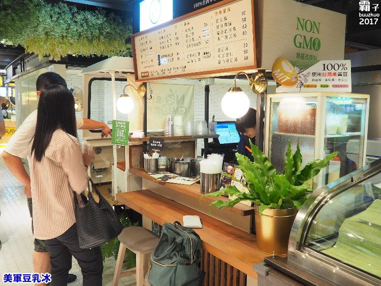 20170922114322 3 - 美軍豆乳冰二代店,鐵牛車復古潮味,前進第六市場~