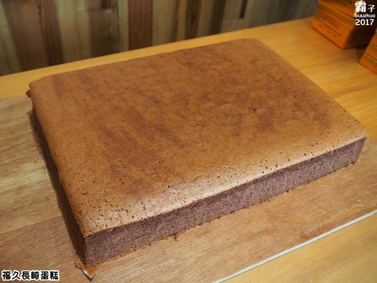 20170929010548 99 - 熱血採訪 | 福久長崎蛋糕,超隱密小店,有濃郁巧克力長崎蛋糕~