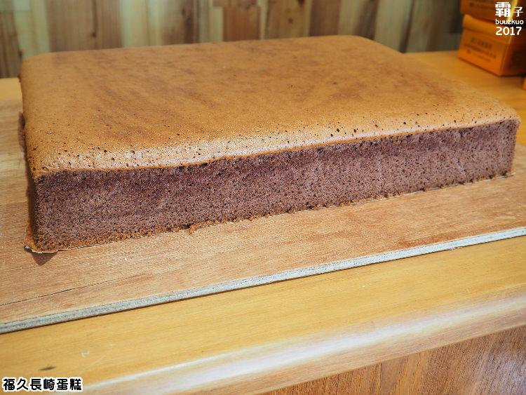 20170929010549 17 - 熱血採訪 | 福久長崎蛋糕,超隱密小店,有濃郁巧克力長崎蛋糕~