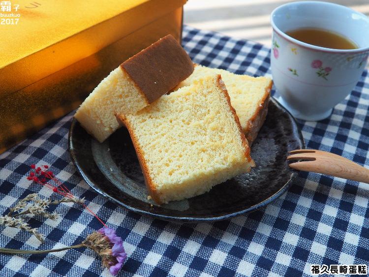 20170929011159 21 - 熱血採訪 | 福久長崎蛋糕,超隱密小店,有濃郁巧克力長崎蛋糕~