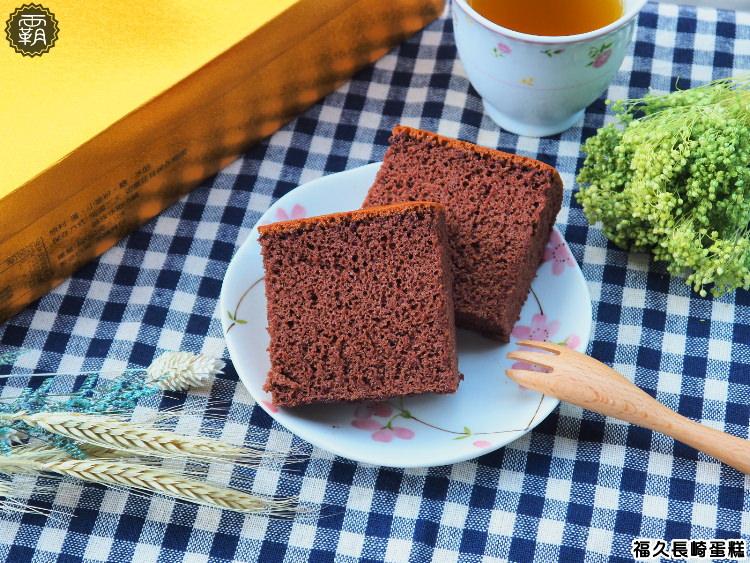 20170929011202 26 - 熱血採訪 | 福久長崎蛋糕,超隱密小店,有濃郁巧克力長崎蛋糕~