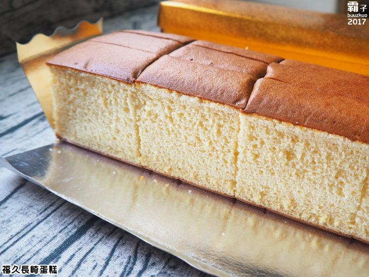 20170929011600 61 - 熱血採訪 | 福久長崎蛋糕,超隱密小店,有濃郁巧克力長崎蛋糕~