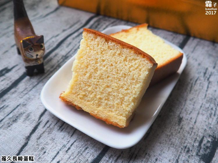 20170929011602 28 - 熱血採訪 | 福久長崎蛋糕,超隱密小店,有濃郁巧克力長崎蛋糕~