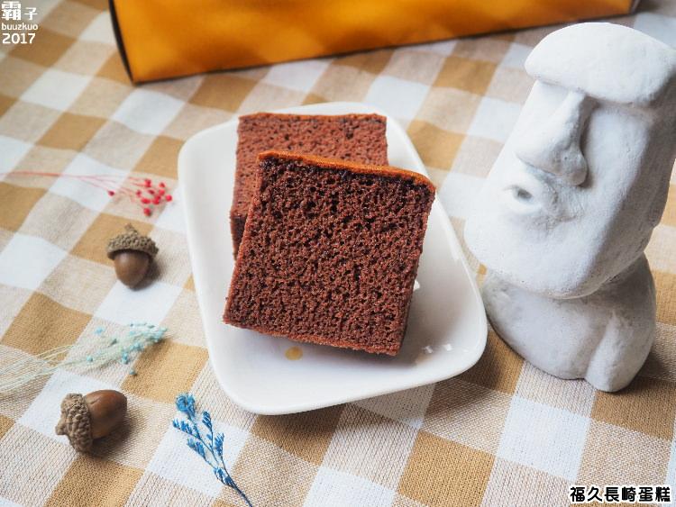 20170929100306 100 - 熱血採訪 | 福久長崎蛋糕,超隱密小店,有濃郁巧克力長崎蛋糕~