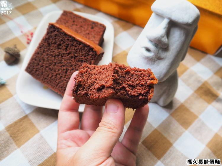 20170929100309 52 - 熱血採訪 | 福久長崎蛋糕,超隱密小店,有濃郁巧克力長崎蛋糕~