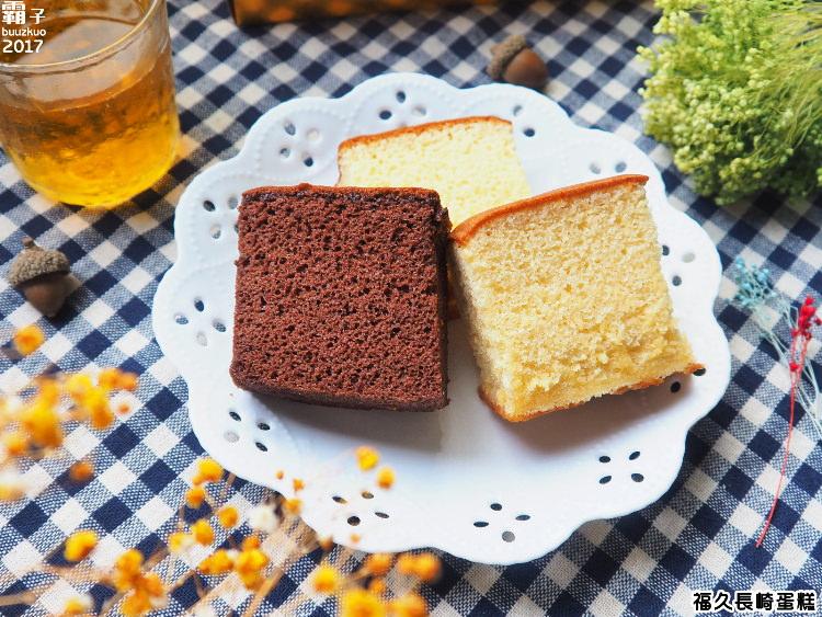20170929100627 32 - 熱血採訪 | 福久長崎蛋糕,超隱密小店,有濃郁巧克力長崎蛋糕~