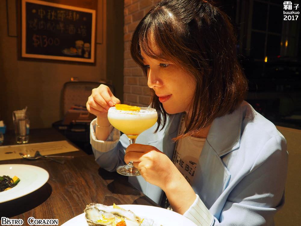 20171006102545 11 - 熱血採訪 | 餐酒館 心享食Bistro Corazon,美饌佳餚,帥氣調酒師,調出一杯杯特調水果雞尾酒~