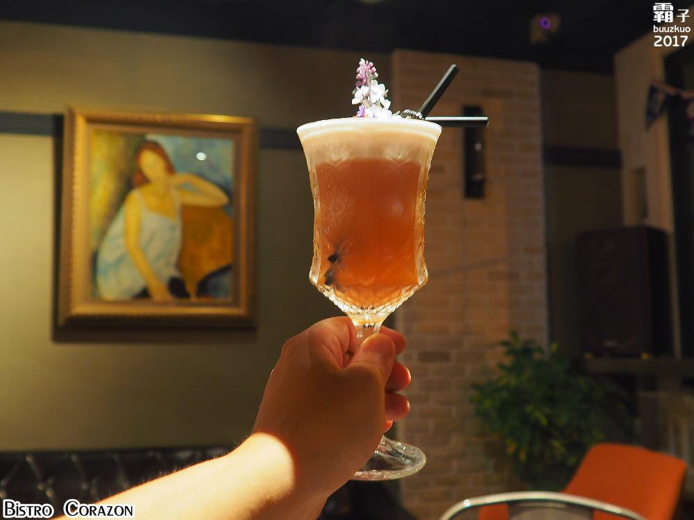 20171006102935 62 - 熱血採訪 | 餐酒館 心享食Bistro Corazon,美饌佳餚,帥氣調酒師,調出一杯杯特調水果雞尾酒~