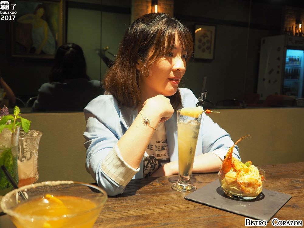 20171006190825 11 - 熱血採訪 | 餐酒館 心享食Bistro Corazon,美饌佳餚,帥氣調酒師,調出一杯杯特調水果雞尾酒~
