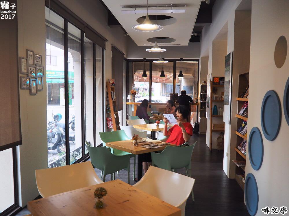 20171009232000 46 - 啡文學咖啡館,大英店除了有精品咖啡也有早午餐、下午茶~