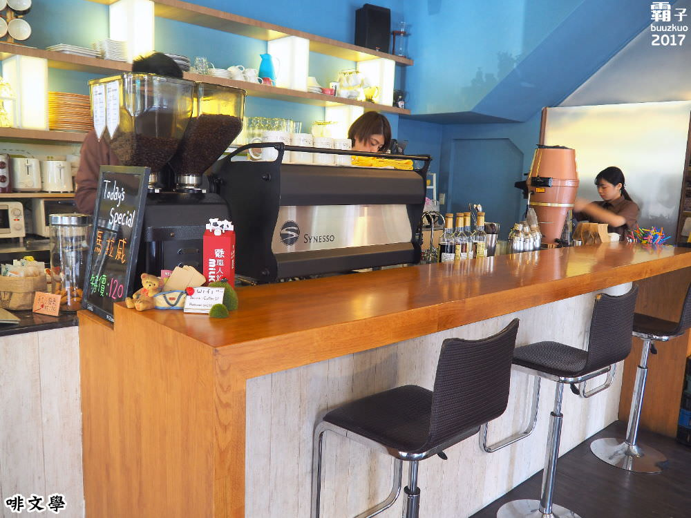 20171009232009 79 - 啡文學咖啡館,大英店除了有精品咖啡也有早午餐、下午茶~